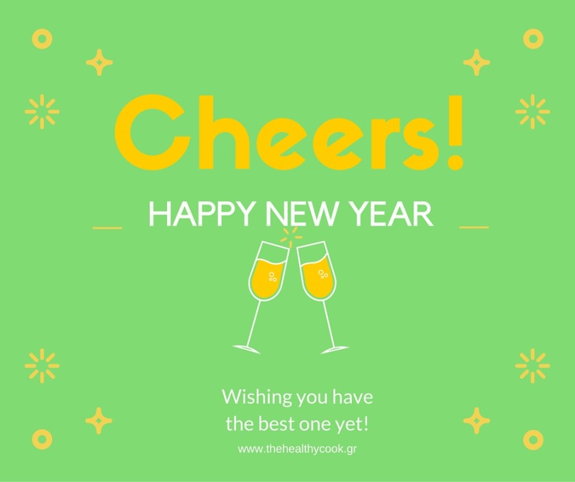 Best wishes for a Happy 2016 - Τις καλύτερες μου ευχές για το 2016