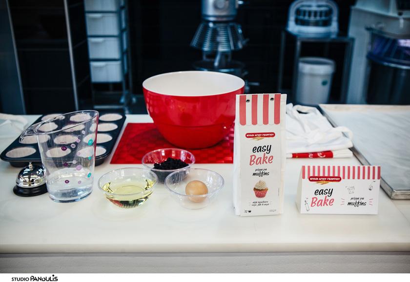 #easybake, #instantmix, #flour, #myloiagiougeorgiou
