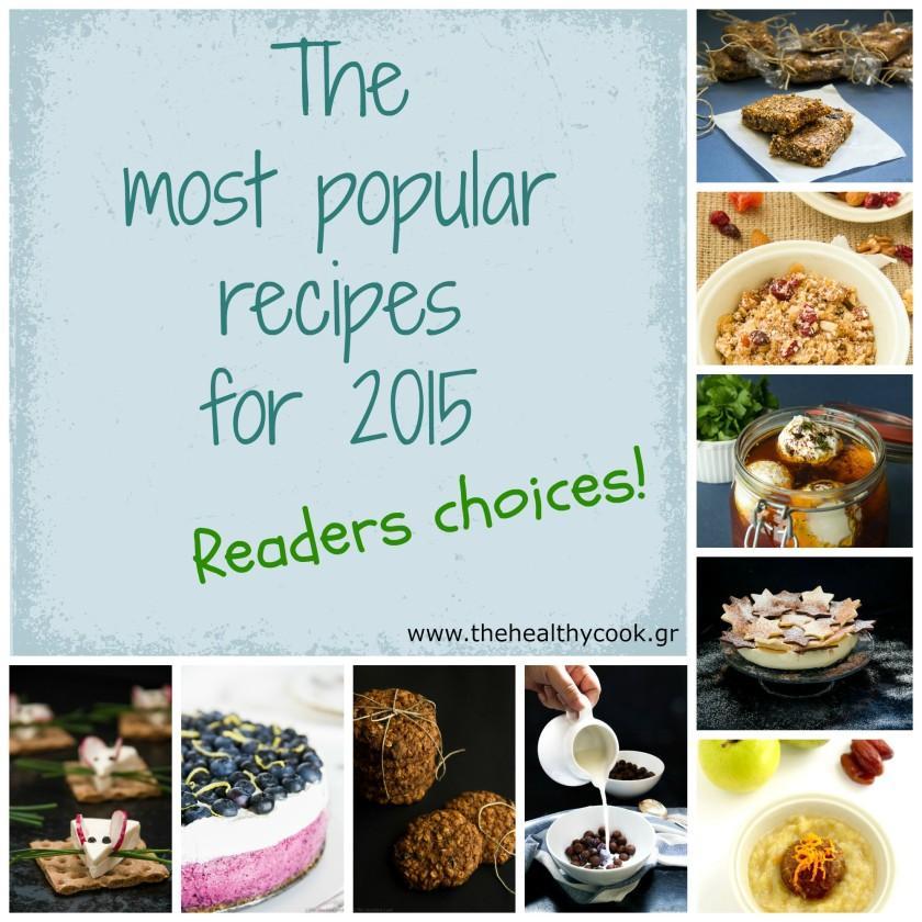 The most popular recipes for 2015 - Οι πιο δημοφιλείς συνταγές για το 2015