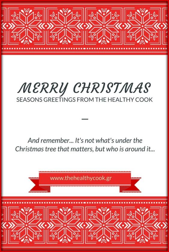 Ευχές για καλά Χριστούγεννα από το The Healthy Cook - Season's Greetings from The Healthy Cook