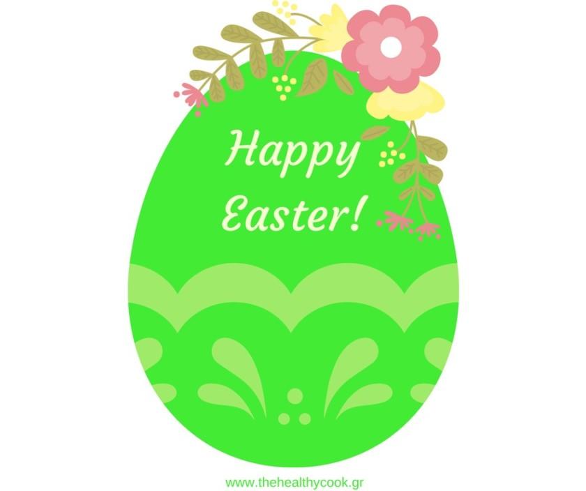 Happy Easter-Καλό Πάσχα